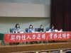 2016/03/24-契約性人力運用實務說明會