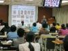 2016/06/21-公務員節電知識培訓(第二場次)