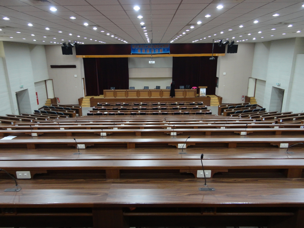 International Conference Hall S708(shooting in rear)