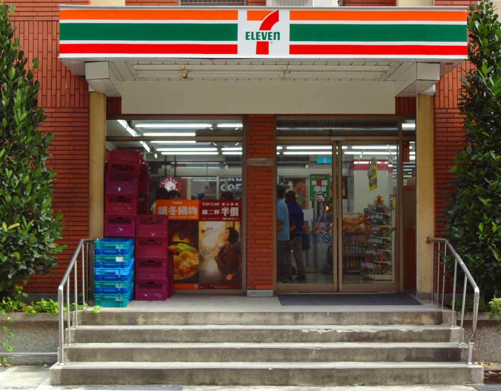 Convenience stores (10% discount offered) on the 1st floor of S Building and the 1st  floor of H6 Building