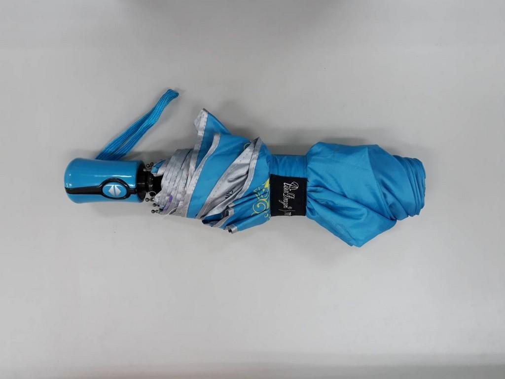藍色摺疊傘